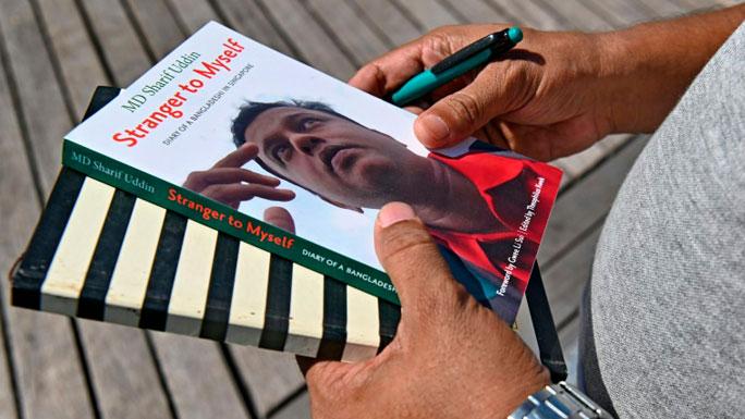 libro-migrante-banglades-en-singapur-M.D.-Sharif-Uddin